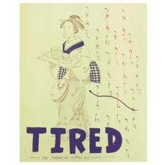 """hardworker. traditional japanese """"ukiyoe"""" arrange"""