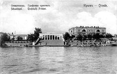 https://burn-media.ru/images/galleries/stariy_sevastopol/Old_Sevastopol_burn_media%2067.jpg