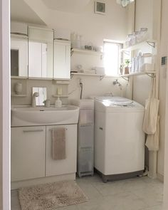 Media?size=l Laundry Room Storage, Laundry Room Design, Bathroom Storage, Kitchen Organization, Washroom, Small Room Interior, Small Apartment Interior, Bathroom Interior, Casa Muji