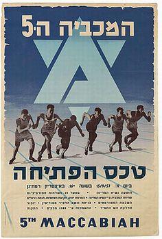 Fifth Maccabiah |