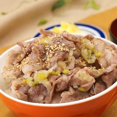 Pork Recipes, Lunch Recipes, Asian Recipes, Cooking Recipes, Japanese Vegetables Recipe, Good Food, Yummy Food, Rice Dishes, Desert Recipes