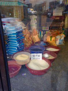 Rice store