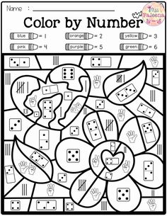 There are 20 pages of color by math worksheets in this product. These pages are fun and effective way to learn number, counting, addition and subtraction. Students can use crayons, colored pencils or markers. Pre- K Number Worksheets Kindergarten, Math Coloring Worksheets, Addition And Subtraction Worksheets, First Grade Worksheets, Printable Math Worksheets, 1st Grade Math, Multiplication Worksheets, Free Printable, Algebra Worksheets