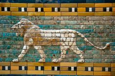 The Ishtar Gate; depiction of a lion, one of dozens on the two walls of the corridor leading