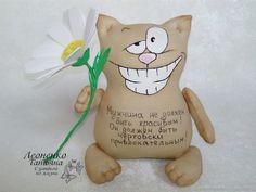 Купить или заказать Игрушка кофейная интерьерная веселый котик в интернет-магазине на Ярмарке Мастеров. Вы любите украшать свой дом? А может Вы ломаете голову и думаете, как же оригинально поздравить именинника с днем рождения и что подарить? Подарите себе и друзьям приятное воспоминание и хорошее настроение! Такой милый сувенир станет отличным подарком дорогому человеку. А легкий кофейный аромат подарит заряд бодрости на долгое время. Цена указана за одного котика.