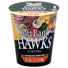 collaborated with my hometown team  http://www.softbankhawks.co.jp/index2.php