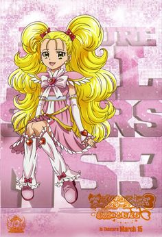 Crunchyroll - Lets rp with pretty cure - Group Info