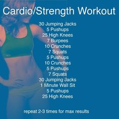 Cardio/Strength workout workout, just did this one time through and it's kicking my butt.. I must be really out of shape.. Hopefully it will be worth it in the end!
