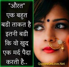 Quotes on Love in Hindi Reality Of Life Quotes, Positive Quotes For Life Motivation, Hindi Quotes On Life, Hindi Qoutes, Quotations, True Feelings Quotes, Attitude Quotes For Girls, Girl Quotes, Woman Quotes