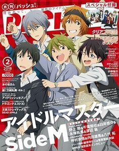 Anime magazine for women PASH! Hulk Marvel, Cricket, Drama, Side M, Idol, Animation, Plastic, Anime Boys, Sleeve