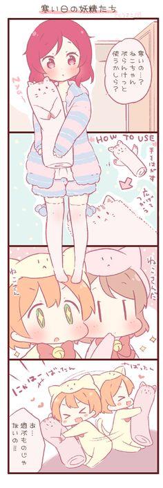 にゃんぱな10.png (317×950)
