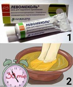 ce medicament ajută la varicoză