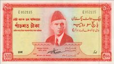 Pakistan Currency Museum By state Bank of Pakistan and Galleries in Pakistan