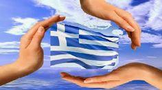 Αντιγραφάκιας: ΤΙ ΠΙΘΑΝΟΤΗΤΕΣ ΕΧΟΥΝ ΟΙ ΑΦΥΠΝΙΣΜΕΝΟΙ ΕΛΛΗΝΕΣ ΝΑ ΕΝ... Beach Mat, Greece, Outdoor Blanket, Cyprus, Quotes, Greece Country, Quotations, Qoutes, Shut Up Quotes