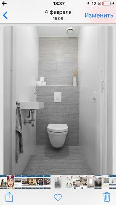 Toilet Design 1 Nice Looking Find This Pin And More On Toilet Inspiratie. Toilet Design 1 Nice Looking Find This Pin And More On Toilet Inspiratie. Bathroom Layout, Modern Bathroom Design, Bathroom Interior, Bathroom Ideas, Bathroom Grey, Bathroom Remodeling, Bathroom Small, Modern Design, Bathroom Designs