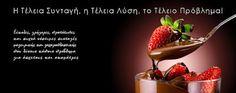 Η Τέλεια Συνταγή, η Τέλεια Λύση, το Τέλειο Πρόβλημα! Pudding, Desserts, Food, Recipes, Thermomix, Tailgate Desserts, Deserts, Custard Pudding, Essen