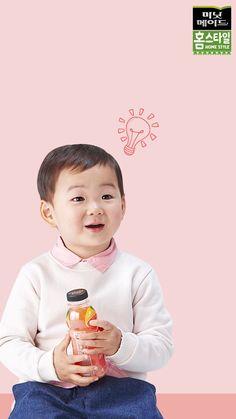 Minguk never fails to show his eternal cuteness I Love You Song, Love Songs, Cute Kids, Cute Babies, Song Il Gook, Triplet Babies, Superman Kids, Man Se, Song Daehan