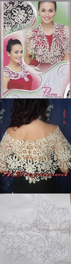 Romanian lace. Doublet 151.