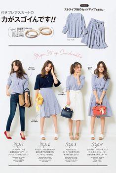 Pin on life hacks Pin on life hacks Moda Fashion, Girl Fashion, Fashion Outfits, Style Fashion, Uniqlo Style, Fashion Design Template, Mode Chic, Korean Fashion Trends, Japanese Outfits