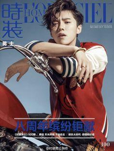 Luhan channels his inner badass biker boy for 'L'Officiel Homme China' | allkpop