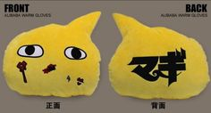 Magi: The Labyrinth of Magic Alibaba Saluja Plush Toy Pillow Warm Gloves warmcos http://www.amazon.com/dp/B00JTSF8I8/ref=cm_sw_r_pi_dp_5Dpbvb1TD3GT0