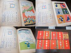 ★のらくろ漫画全集 全10巻 田河水泡 N11431_画像3