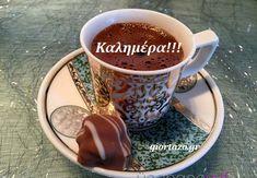 100+- Καλημέρες σε όμορφες εικόνες με λόγια....giortazo.gr - Giortazo.gr Good Morning, Tea Cups, Clever, Icons, Photos, Buen Dia, Pictures, Bonjour, Symbols