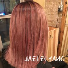 rose gold hair straight, appleton, wi, balayage, jaelei yang hair