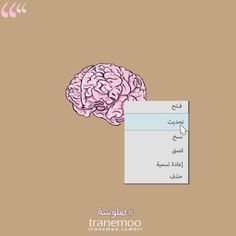 addicted to hope ✿ツ: Fotos Funny Reaction Pictures, Funny Picture Quotes, Photo Quotes, Funny Cartoon Quotes, Funny Art, Arabic Funny, Funny Arabic Quotes, Memes, Jokes Quotes