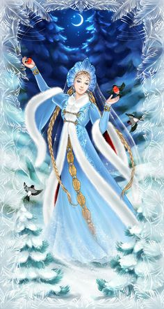 Snegurochka or Snow Maiden Goddess Art, Moon Goddess, New Year Illustration, Snow Maiden, Gifs, Principles Of Art, Albrecht Durer, Orthodox Icons, Father Christmas
