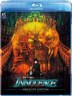 Innocence (イノセンス) Mamoru Oshii