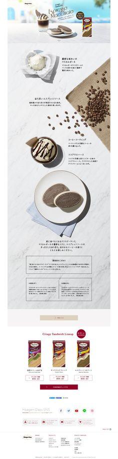http://rdlp.jp/archives/otherdesign/lp/32444