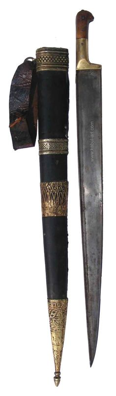 fine large and complete Afghan Khyber knife