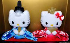 hello kitty hinamatsuri | Hello Kitty Hina Matsuri Dolls