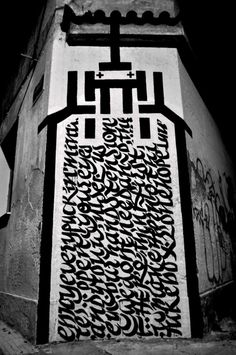 Wall Writings :Greg Papagrigoriou