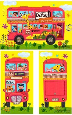 닥터유 일러스트 #Illustration Children's Book Illustration, Character Illustration, Drawing For Kids, Art For Kids, Old Children's Books, Christmas Drawing, Book Projects, Cartoon Drawings, Illustrations Posters