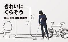 WORKS   Noritake / のりたけ