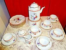 Vintage 25 piece Porcelain Ming Tea / Lunceon Set  Kaiser West Germany