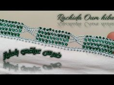 Angel Crochet Pattern Free, Crochet Lace, Free Pattern, Crochet Patterns, Saree Tassels, Satin Stitch, Beads, Cross Stitch Skull, Dots