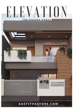 House Outer Design, Modern Small House Design, House Outside Design, Small House Interior Design, Modern Exterior House Designs, Latest House Designs, Modern Architecture Design, House Front Design, Residential Architecture