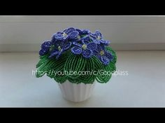 Flower Violet with beads. Weaving of a flower. Part 1 Beading Beaded Flowers Patterns, Artificial Tree, Beading Tutorials, Seed Beads, Weaving, Make It Yourself, Rose, Crochet, Youtube