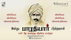 bharathiyar birthday