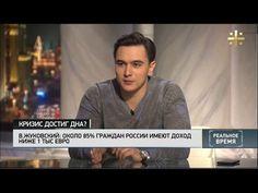 В. Жуковский: Кризис кончился у Медведева в тосканских виноградниках и н...