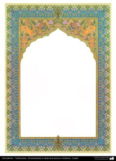 Islamic Art - Persian Tazhib - (ornamentation through painting or miniature) Calligraphy Borders, Islamic Art Calligraphy, Turkish Tiles, Turkish Art, Jack Sparrow Tattoos, Islamic Patterns, Writing Art, History Projects, Borders And Frames