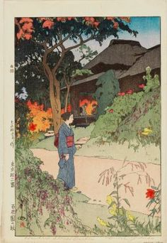 Hundred Flower Garden [in Autumn] (Hyakkaen no aki), from the series Twelve Scenes of Tokyo (Tôkyô jûni dai)        「東京拾二題 百花園の秋」        Japanese, Taishô era–Shôwa era, 1926 (Taishô 15/Shôwa 1)      Yoshida Hiroshi, Japanese, 1876–1950