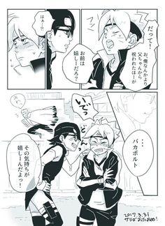 Boruto y Sarada Naruto And Sasuke, Anime Naruto, Naruto Fan Art, Sakura And Sasuke, Otaku Anime, Manga Anime, Naruhina, Boruto And Sarada, Naruko Uzumaki