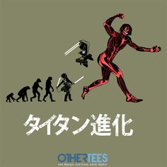 """Titan Evolution"" by Samiel Shirt on sale until 23rd Feb on www.othertees.com #anime #attackontitan #shingekinokyojin"