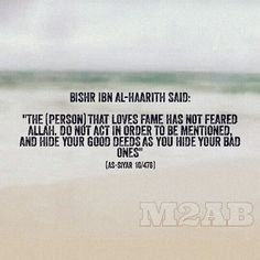 #fame #love #good #quotes #Islam #salaf