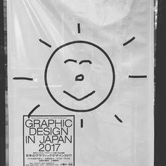 Garlic Breath, Graphic Design Typography, Layout Design, Illustration, Poster, Illustrations, Billboard