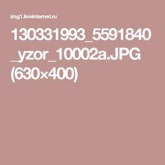 130331993_5591840_yzor_10002a.JPG (630×400)